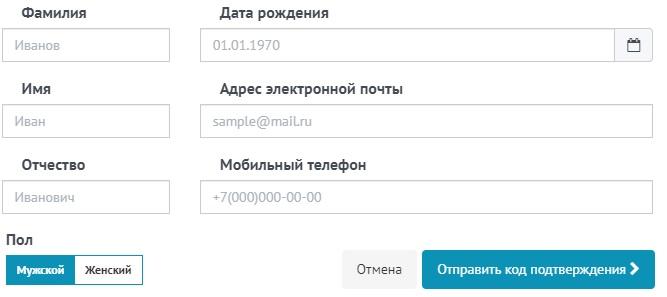 КДЦ «Здоровье» регистрация