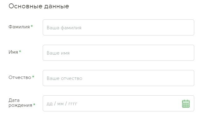 Кеш-Ю регистрация