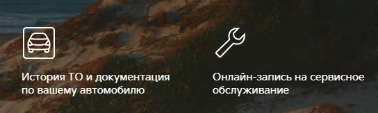 КИА услуги