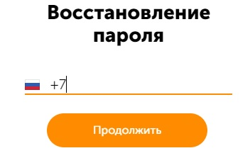 QIWI Кошелек пароль