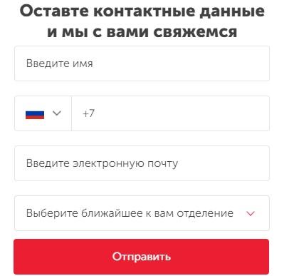 ALIBRA ONLINE заявка