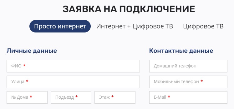 Кинг-Онлайн заявка