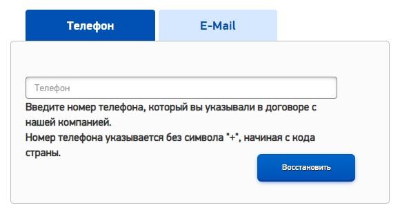 csat.ru пароль