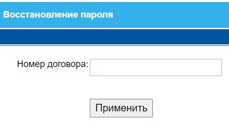 gtnet.ru вход
