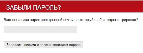 bprum.ru пароль