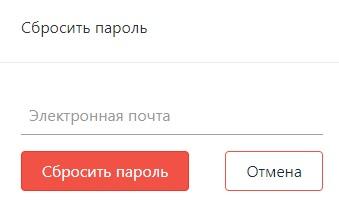 Альфа Травел пароль