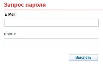 АмГПГУ пароль