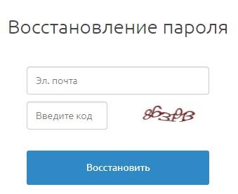 Анкетолог пароль