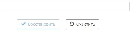 Аргус Россельхознадзор пароль