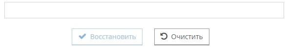 Веста Россельхознадзор пароль