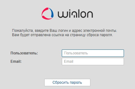 Виалон пароль