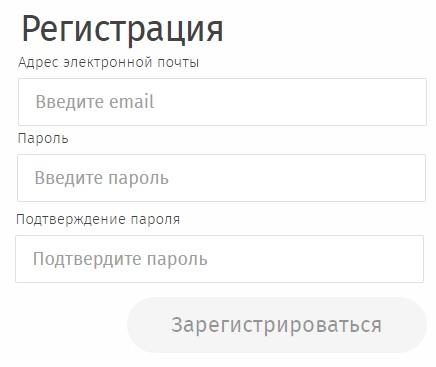 ГорТрансПермь регистрация