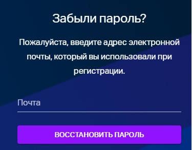 Вебинар.ру пароль