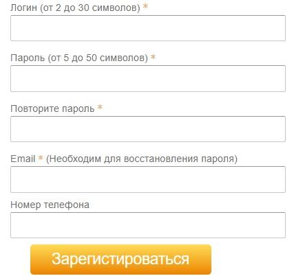 Вебсмс регистрация