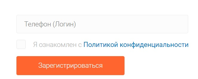 Вебфарм регистрация