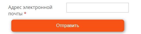 Урал автоматизация пароль