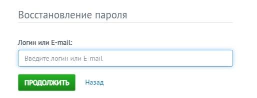 УралНет пароль