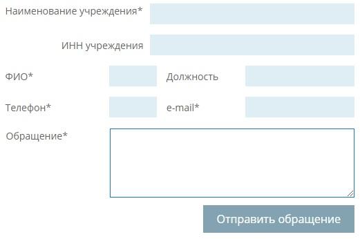 Cbias.ru обращение