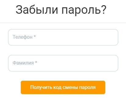 Ализайм пароль