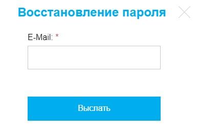 КазМунайГаз пароль