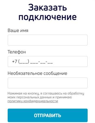 Кайтнет заявка