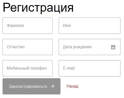 Капитал Лайф регистрация