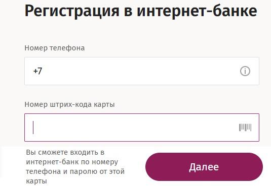 Кари-КЛУБ регистрация