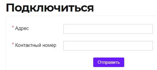 КаспНет заявка