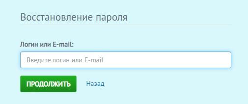 КАТ-Телеком пароль