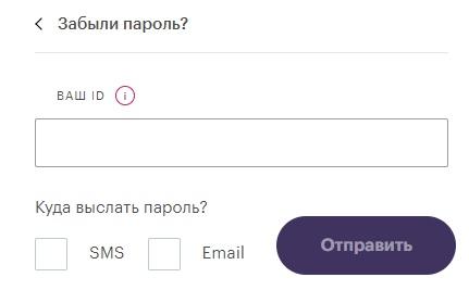 КДЛ пароль