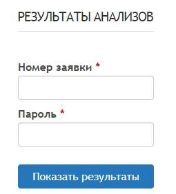 КДЛ «Олимп» анализы
