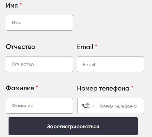 КидсВей регистрация