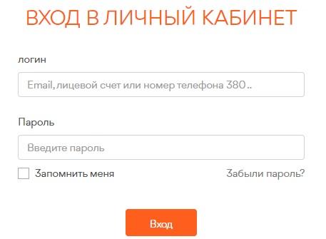 КиевГазЭнерджи вход