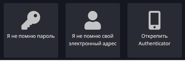 Батл Нет пароль