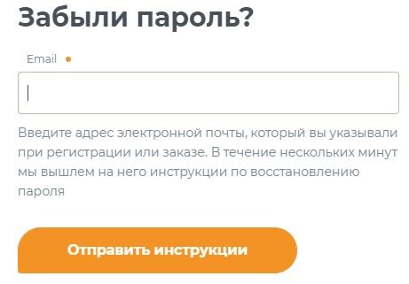 Ormatek пароль