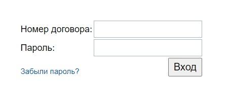 gtnet.ru пароль