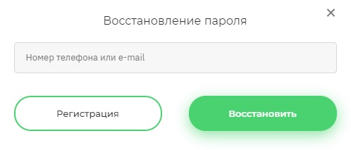 Cash Advisor пароль