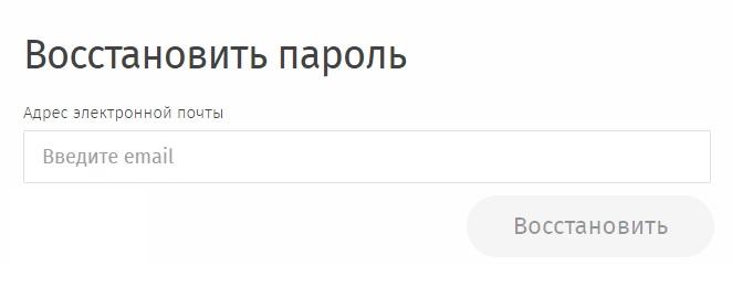ГорТрансПермь пароль