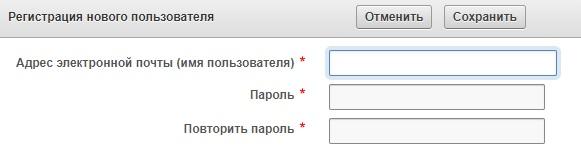 РКС-Энерго регистрация