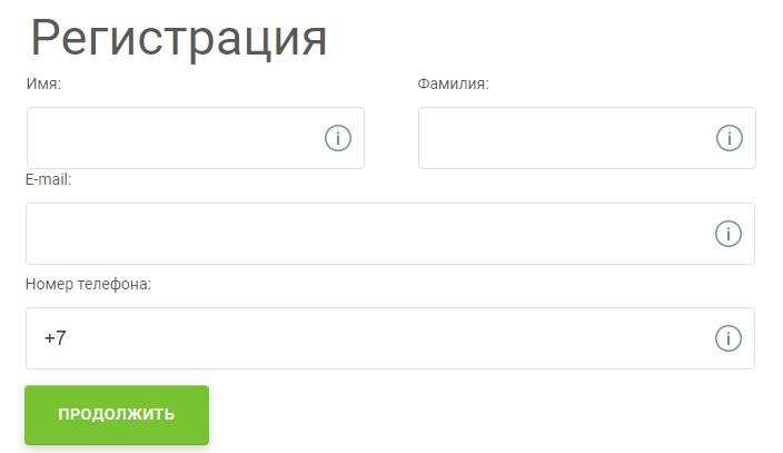Альпари регистрация
