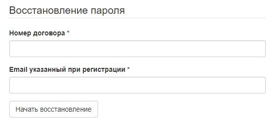 Ульяновскэнерго пароль