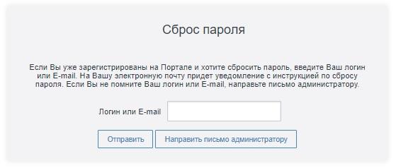 Университет банка России пароль