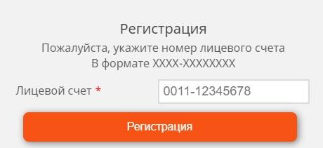 Урал автоматизация регистрация