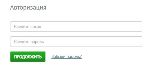 УралНет вход