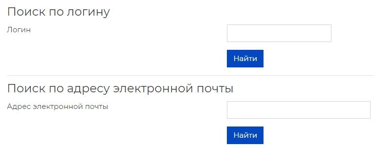 Академия Просвещение пароль