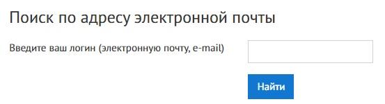 АДПО пароль