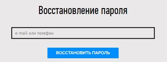Умназия.ру пароль