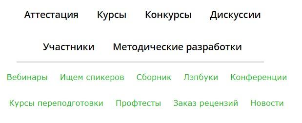 Урок РФ возможности