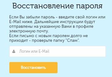 УРФО Олимпиада пароль
