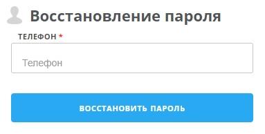 GOODLY.PRO пароль